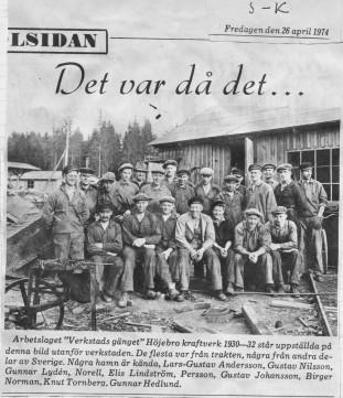 Höljebro Kraftverk 1930-1932 vid Ljusnan - arbetslag 001 (2)